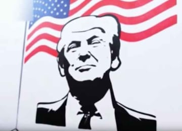 Trump mural at migrant detention facility