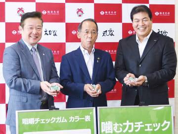 左から歯科医師会の鈴木会長、内野市長、(株)ロッテの芦谷執行役員