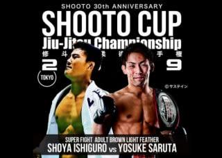 猿田(左)が柔術マッチで若手の強豪石黒と対戦する