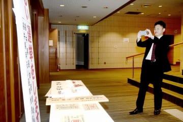 SNSに投稿するため、七つ道具の写真を撮る嶋谷昌美候補=7月4日、福井県庁