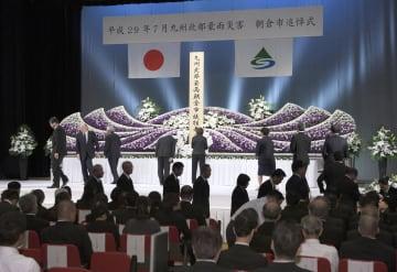 九州北部の豪雨から2年となり、福岡県朝倉市の追悼式で献花する参列者=5日午前