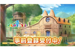 『けものフレンズ3』Google PlayとAmazon でも事前登録受付開始─オリジナルデザインの「Aimeカード」が当たるキャンペーン開催中!
