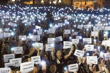 Hong Kong mothers' rally. File Photo: Apple Daily.