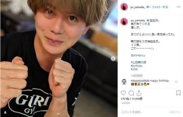 山田優さんのインスタに公開された弟・親太朗さんの写真