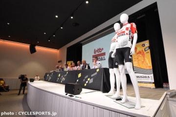 ロット・スーダルはツール開幕前記者会見の冒頭で、タイトルスポンサー2社の契約延長と、チームジャージの変更を発表した