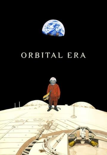 『ORBITAL ERA(オービタルエラ)』キービジュアル(C)KATSUHIRO OTOMO・MASH・ROOM/O.E PROJECT