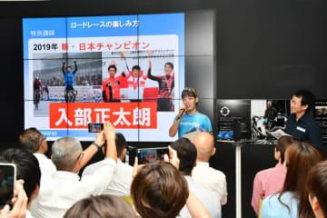 特別講師として、講座の3日前に全日本チャンピオンになったばかりの、入部正太朗選手が登場