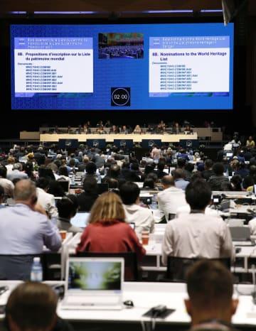世界遺産への登録審査が始まったユネスコ世界遺産委員会=5日、バクー(共同)