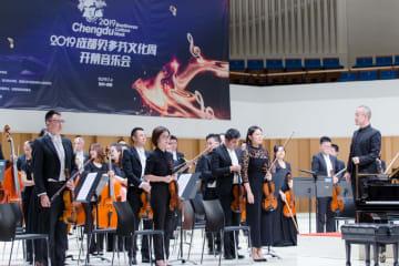「ベートーベン文化ウイーク」開幕 四川省成都市