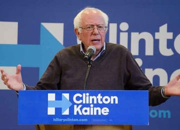 Bernie Sanders Plots Another 2020 Presidential Bid