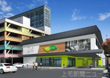 10月に開業するスポレッシュ高崎インター店のイメージ