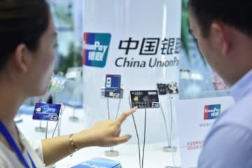 中国銀聯、夏季の旅行を狙い勢力拡大