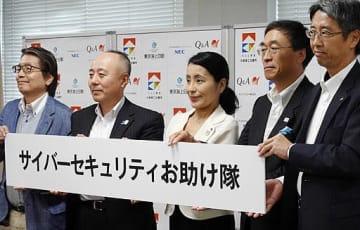 会見を開いて実証事業に意欲を示す関係者ら=3日、大阪市中央区の大阪商議所