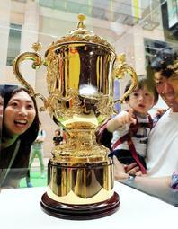 ラグビーW杯日本大会の開催を前に披露された優勝トロフィー「ウェブ・エリス・カップ」=6日午前、神戸市中央区東川崎町1(撮影・鈴木雅之)