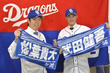 中日の入団記者会見でポーズをとる松葉(左)と武田=6日、ナゴヤドーム