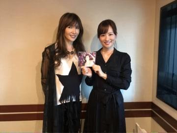工藤静香さん、皆藤愛子