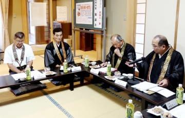 住職や葬儀社が集まり葬儀の在り方について話し合った会合=7月4日、福井県敦賀市金ケ崎町の浄泉寺
