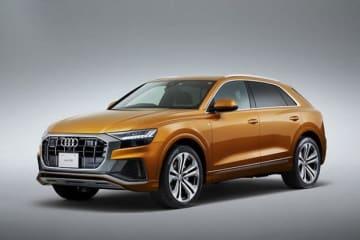Audi Q8。(画像:アウディジャパン発表資料より)