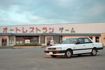 オートレストラン「ドライブイン 鉄剣タロー」(埼玉県行田市)【昭和のクルマで昭和を探す旅VOL1】