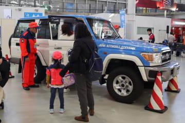 交通安全啓発イベント「JAF夏祭り」お台場 MEGA WEBにて開催 JAFサービスカーとの記念撮影コーナー※2019年2月「JAF冬祭り」の様子