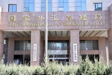 中国の6月末外貨準備高3兆1192億ドル