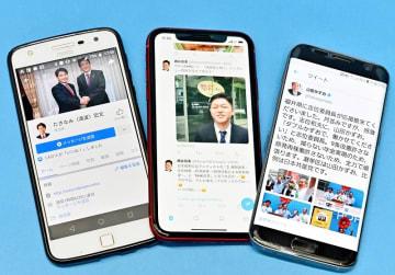 参院選福井選挙区の3候補がツイッターで発信している主張や写真