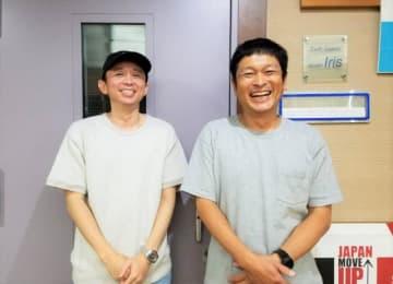 有吉とデンジャラス・安田