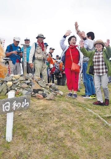 登頂を喜ぶ大勢の参加者