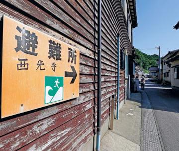 住民全員が高台に避難した山形県鶴岡市小岩川地区の避難路