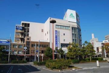 彦根市役所仮庁舎(滋賀県彦根市)