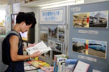 豪雨から1年の歩みなどを写真や書籍で紹介する県立図書館の企画展
