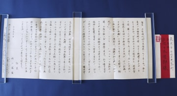 仙台文学館で見つかった夢野久作が編集者の佐左木俊郎に宛てた未発表書簡