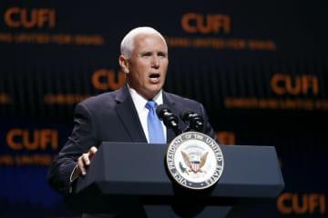 ワシントンでの会合で演説するペンス副大統領=8日(AP=共同)