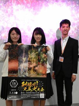 高校生会の織原莉捺副会長と沢木媛香会長(左から)。右は河野彬主事=境町役場