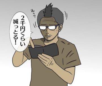 【吉田輝和の絵日記】『ボダラン2 指揮官リリスのサンクチュアリ奪還作戦』悪い事は言わん…『3』に挑む前にやっとけ!