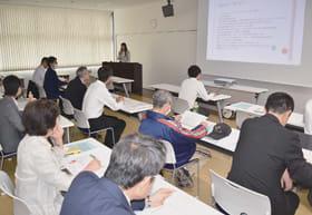 ファイナンシャルプランナーである川部さんの講義を受けたセミナー