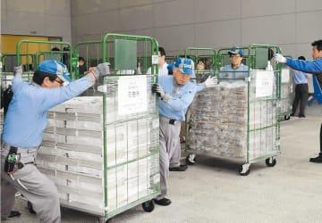 選挙公報の発送作業に当たる運送会社の従業員ら