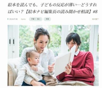 https://kufura.jp/family/childcare/80918