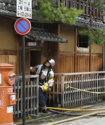 京都・祇園の火災で全焼した老舗のお茶屋「吉うた」=9日