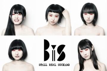 BiS、新ALより初のメンバー作詞楽曲をDropbox&SOUNDCLOUDに公開!