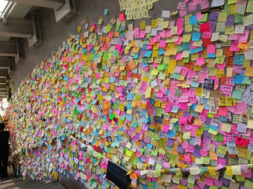 The Lennon Wall during the 2014 Umbrella Movement. Photo: Wikicommons.