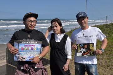大竹海岸の活性化に取り組む「大竹売店組合」の水見明央組合長(左)たち=鉾田市大竹