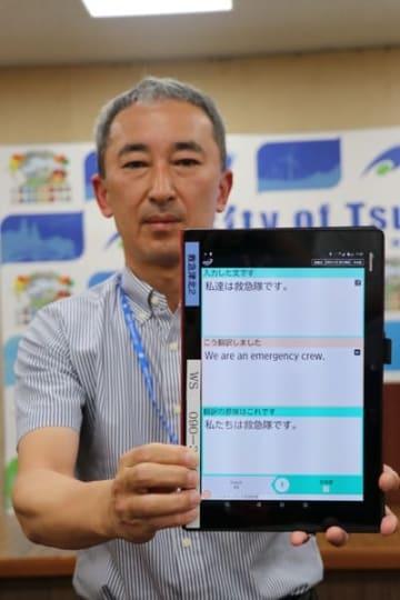 【9日から本格稼働する翻訳アプリ=津市役所で】