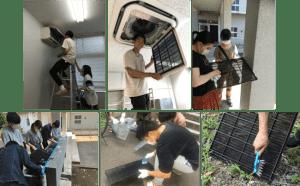 エアコン清掃の有料ボランティアで省エネ促進 千葉大学