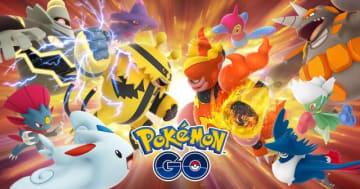 『ポケモン GO』トレーナーバトルをより楽しめるアップデート実施!新わざ登場で戦略性も更にアップ