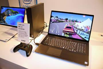 ディスプレイ代わりに使うこともできる富士通の大画面ノートPC「LIFEBOOK NH」