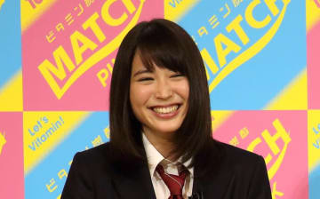 広瀬アリスさん。番組では漫画好きの側面を明かした