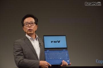富士通クライアントコンピューティング代表取締役社長の斎藤邦彰氏