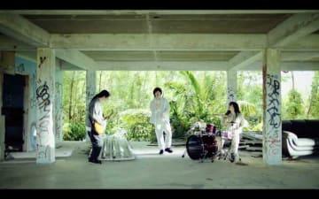 「Summer Time Magic」MV