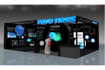 人とくるまのテクノロジー展2019名古屋開催 CAEとAIを融合した自動車用タイヤ開発プロセス「T-MODE(ティーモード)」